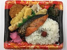 厚切紅鮭弁当