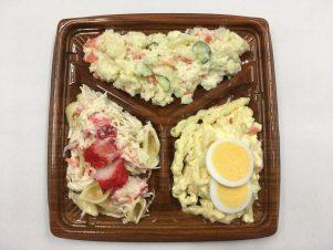 三色サラダ